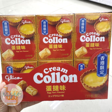 GLICO CREAM COLLON - Egg Tart Flavor