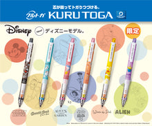 Load image into Gallery viewer, uni KURU TOGA - Mechanical Pencil - 0.5mm - Disney x Pixar Series - Limited Edition