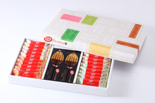 Load image into Gallery viewer, NESTLE KITKAT Chocolatory - 24-piece Gift Box