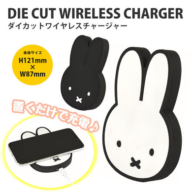 GOURMANDISE x SANRIO - Wireless Charger - Miffy