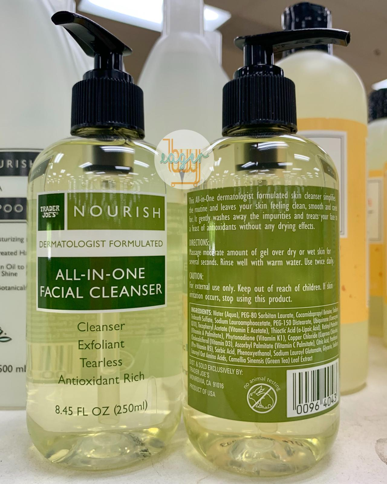 Nourish All-In-One Facial Cleanser by Trader Joe's #7