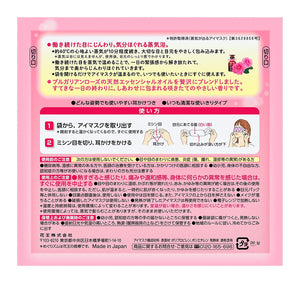 KAO MEGRHYTHM - Gentle Steam Eye Mask - Rose Scent (5-Pc Box)