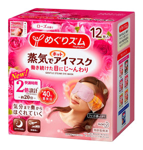KAO MEGRHYTHM - Gentle Steam Eye Mask - Rose Scent (12-Pc Box)