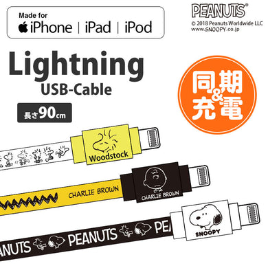 GOURMANDISE x PEANUTS - USB Lightning Cable - Snoopy & Friends (iPhone/iPad/iPod)