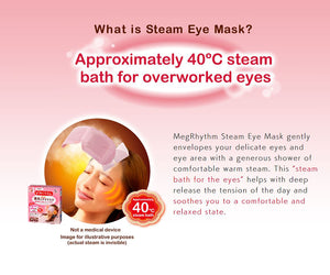 KAO MEGRHYTHM - Gentle Steam Eye Mask - Lavender Scent (12-Pc Box)