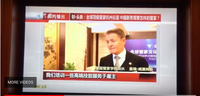 Entrevista con Gary Williams en el noticiero China News
