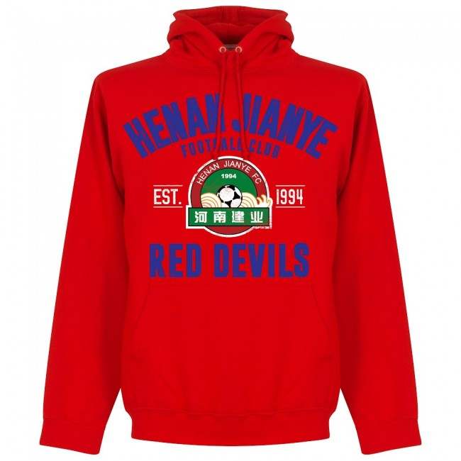 Henan Jianye Established Hoodie - Red - Terrace Gear