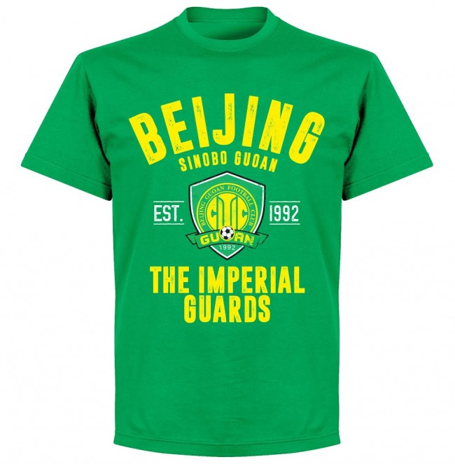 Beijing Sinobo Established T-shirt - Green - Terrace Gear