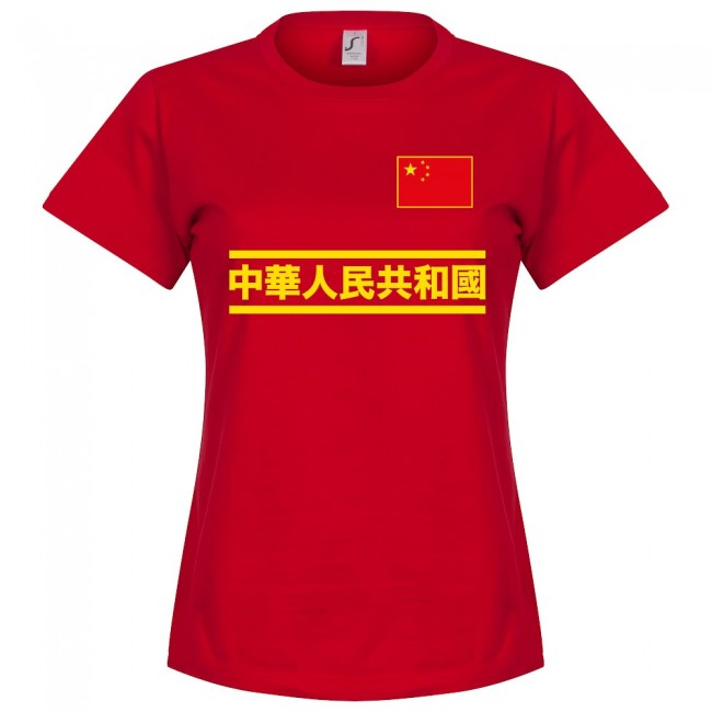 China Team Womens T-Shirt - Red