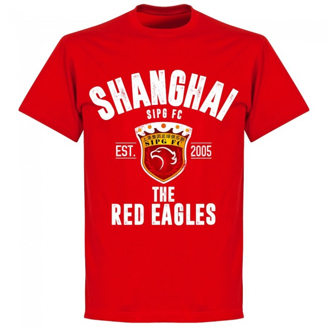 Shanghai SIPG Established T-shirt - Red - Terrace Gear