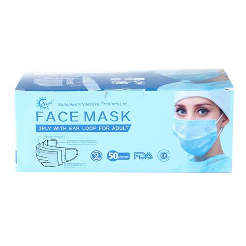 Accessory - Disposable 3-Layer Medical Face Mask (50-Pack)