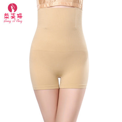 High Waist Shapewear Pant(BUY 2 GET FREE SHIPPING)