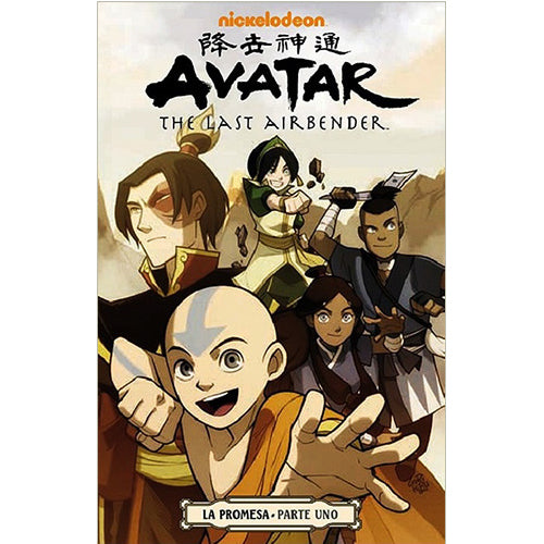"Avatar The Last Airbender: The Promise Vol 1 Paperback ""Spanish Edition"""
