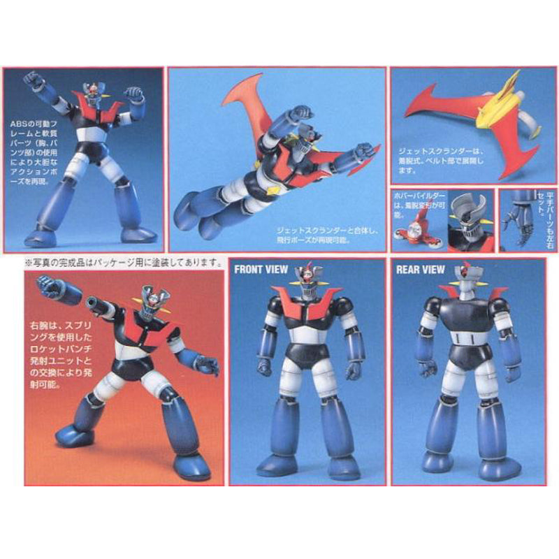 Bandai Hobby Mazinger Z, Bandai Action Figure plastic model kit