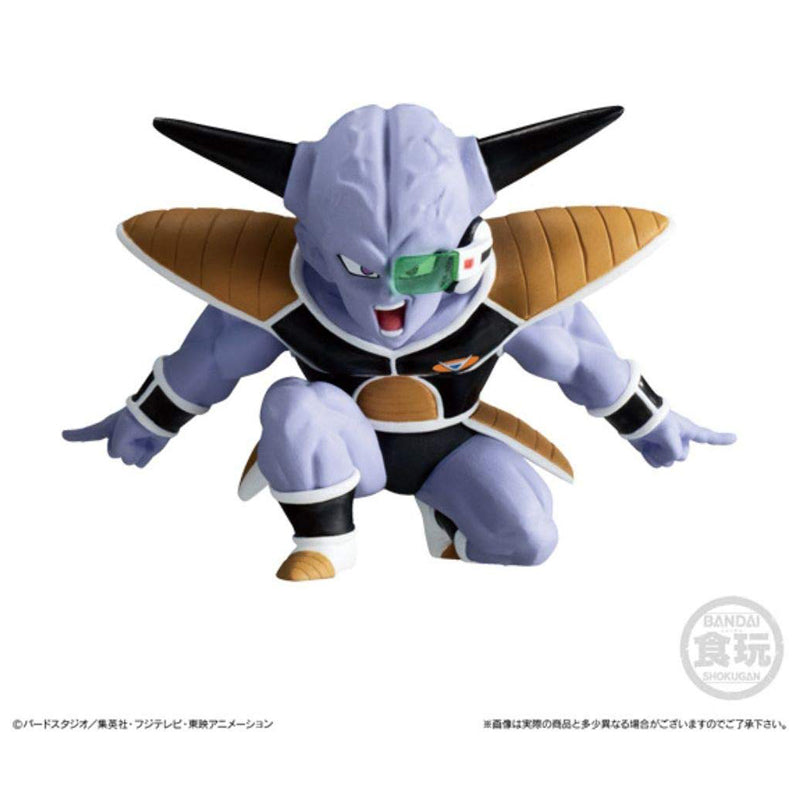 Dragon Ball Super Adverge Motion Wave 2 - Captain Ginyu