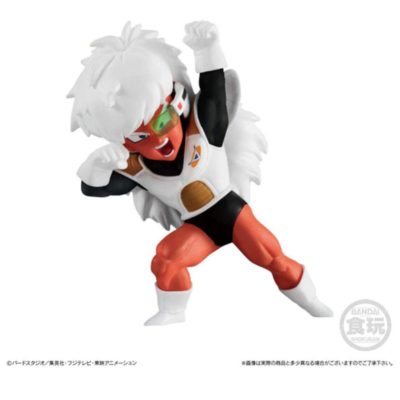 Dragon Ball Super Adverge Motion Wave 2 - Jeice