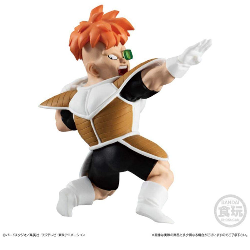 Dragon Ball Super Adverge Motion Wave 2 - Recoome