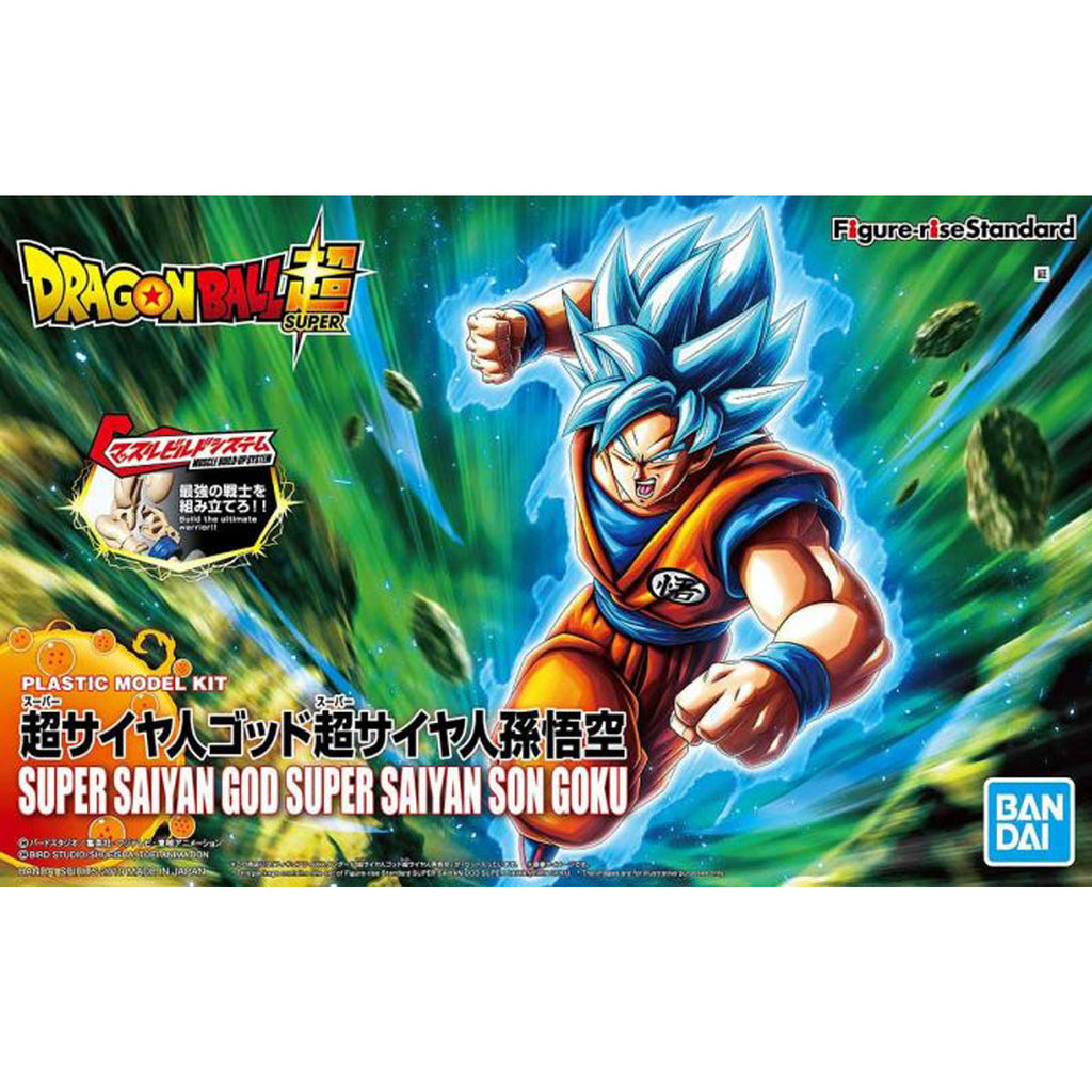 "Figure-rise Standard Super Saiyan God Super Saiyan Son Goku (Renewal Ver.) Plastic Model ""Dragon Ball Super"""