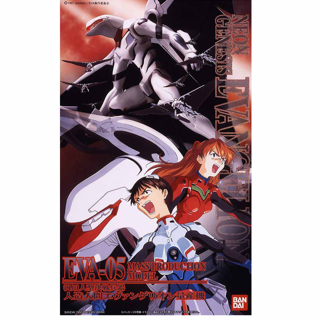 Bandai Hobby #8 Model HG EVA-05 Mass Production Model Neon Genesis Evangelion Action Figure (Limited Edition)