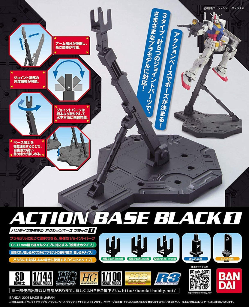 "Gunpla Action Base 1 ""Black"""