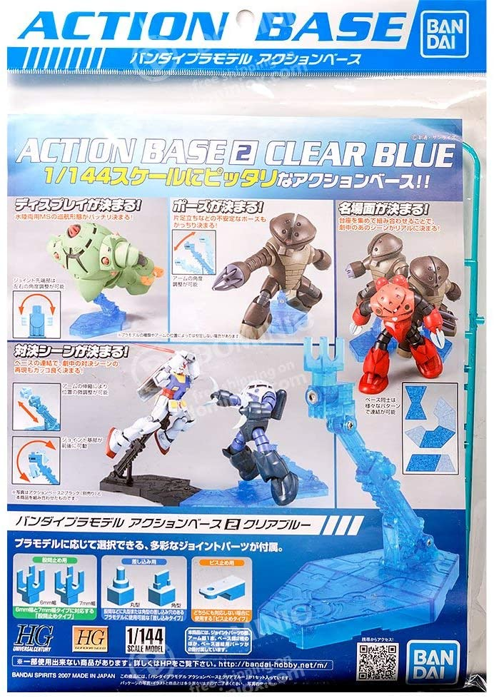 Bandai Gunpla Gundam Action Clear Blue Base 2