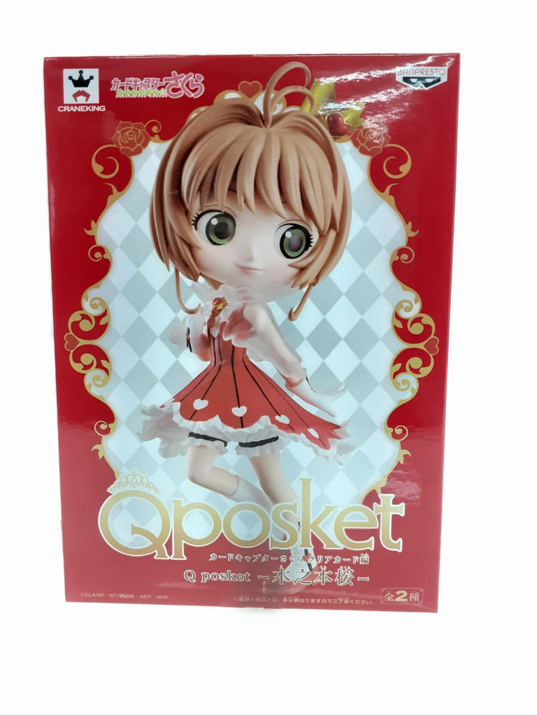 Banpresto Cardcapter Sakura Clear Card Q Posket-Sakura Kinomoto-(A: Red Color Ver)