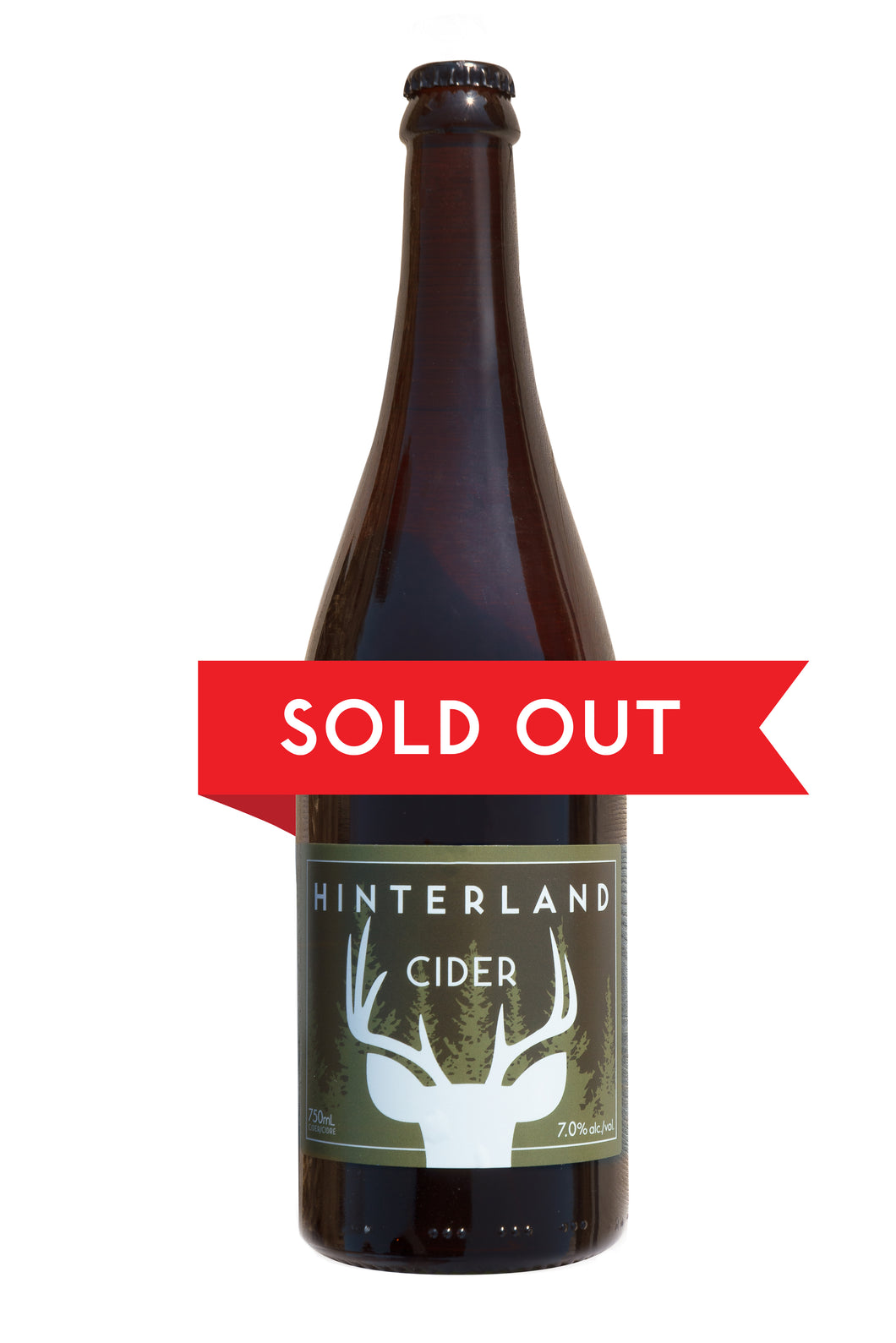 PEC Cider 2017 — SOLD OUT!