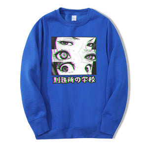 Japanese Anime Sweatshirt - Dankest