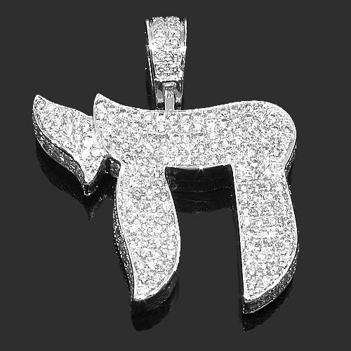 14K White Solid Gold Double Sided Diamond Chai Pendant 6.00 Ctw