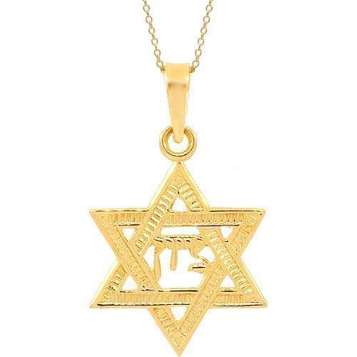 Yellow 14K Yellow Solid Gold Star of David Pendant