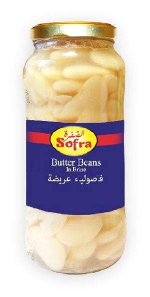 Butter Beans (in Baine) 570g