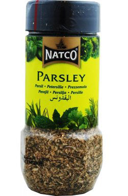 Natco Parsley Jar