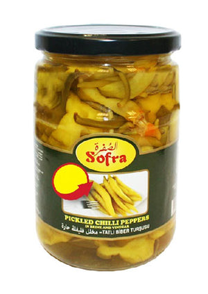 Pickled Mixed Vegetable ( in Brine and Vinegar ) 690g