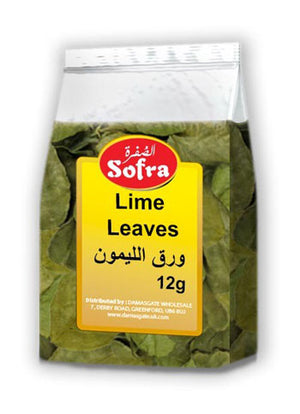Lime Leaves 12g