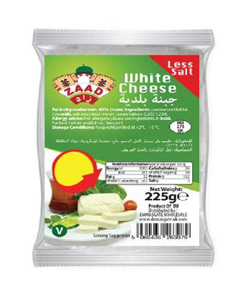 White Cheese 225g