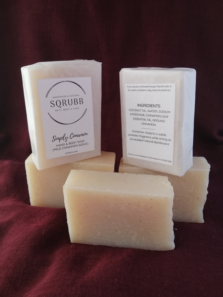 Simply Cinnamon Body Soap (Single Bar) - 80g
