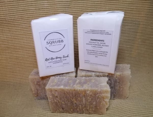 Red Rice And Honey Scrub Body Soap (single bar) - 80g