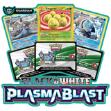 Plasma Blast Pokemon TCGO Code - Ancient Origins Pokemon TCGO Code