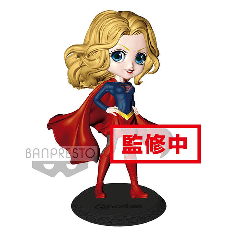 Supergirl from DC Comics New Q Posket 5.5 Inch Statue