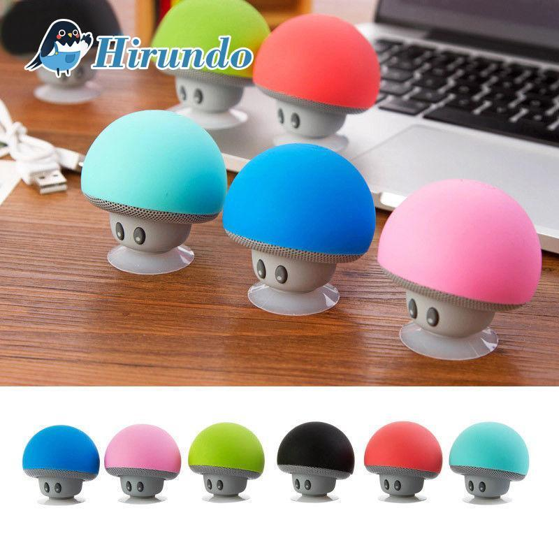 Hirundo Mini Wireless Shroom Speaker - PAPA BEAR HOME