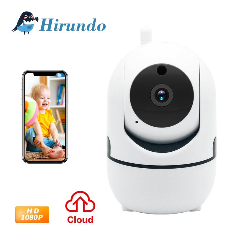 Hirundo HD Night Vision Monitor - PAPA BEAR HOME