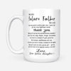 To my future father-in-law i am very proud to marry your son from future daughter gift for father's day - white mug