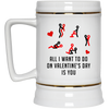 Famth All I Want To Do On Valentine's Day Is You, Valentine Gifts,Gifts for Valentine, gifts for couples, mug for valentine , White/black coffee mug, All Size Mug, Gift For boyfriend, gift for girlfriend , Best Friend Gifts
