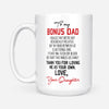We Are Not Biological Related But Heart That Makes Us Happy Your Daughter - Mug for stepdad