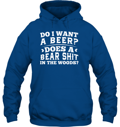 Do you want a beer?, gifts for dad, gift for beer lover, men shirt