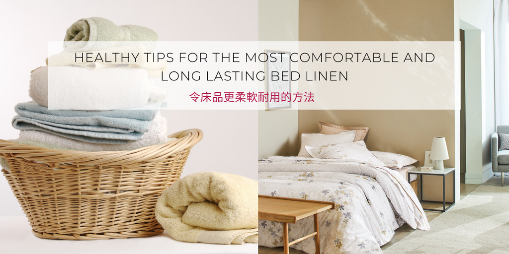 Healthy tips for the most comfortable and long lasting bed linen