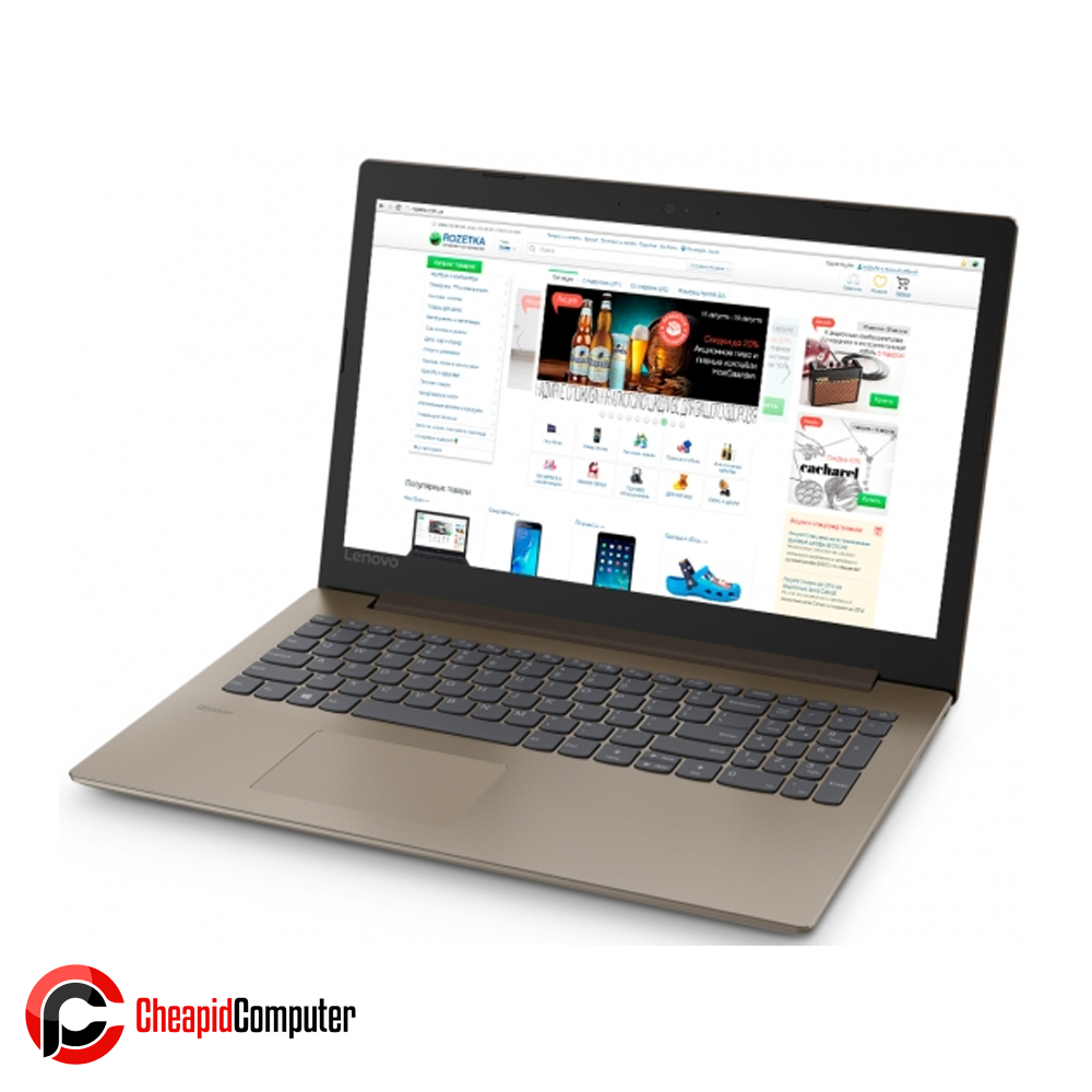 Laptop Lenovo 330-15IKB Chocolate Brown i3-8130U 4GB DDR4 2TB HDD 15.6 Inch Win10 (81DE01GRPH)