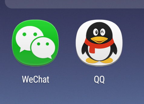 Monetize Your QQ and WeChat Posts w/ Homemaide