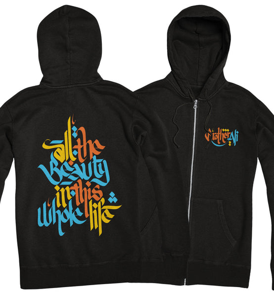"Brother Ali ""All The Beauty"" Zip-Hoody"