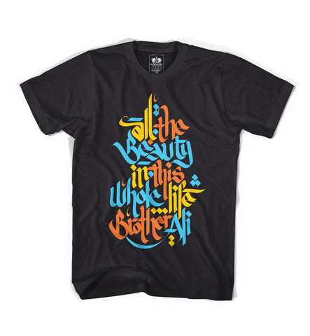 "Brother Ali ""All The Beauty"" T-Shirt"